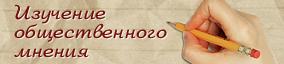 Извещение об учёте общественного мнения по вопросам изменения границы городского поселка Бешенковичи