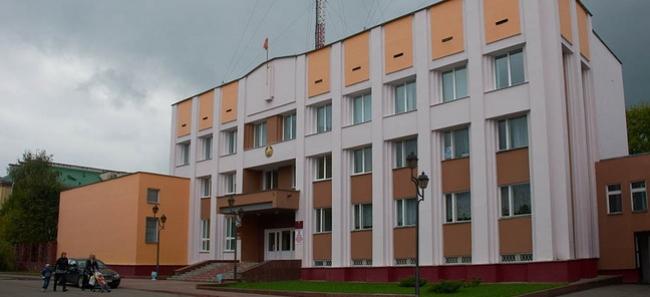 Бешенковичский райисполком