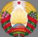 Бешанковіцкі раённы выканаўчы камітэт герб новы